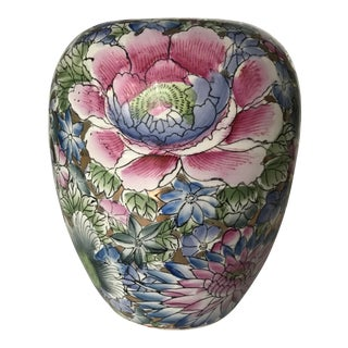 Colorful Chinoiserie Floral Ginger Jar/Vase With Gold Accents For Sale