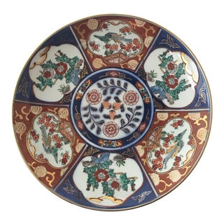 19th Century Japanese Imari Platter For Sale