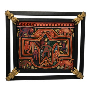 Panamanian Mola Textile, Framed For Sale