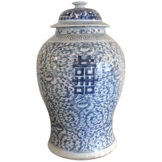 19th Century Large Blue and White Chinese Ginger Jar with Shou Symbol For Sale