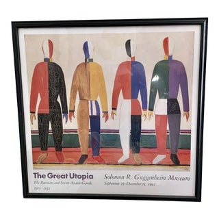 "1992 Avant-Garde Russian and Soviet Art Guggenheim Museum ""The Utopia"" Exhibition Poster For Sale"