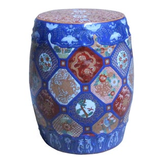 Vintage Chinese Oriental Imari Mixed Color Porcelain Round Stool Ottoman For Sale