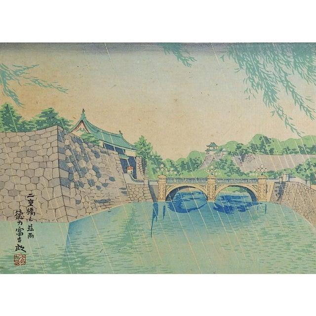 Summer at Nijubashi Wood Block Print - Image 1 of 5