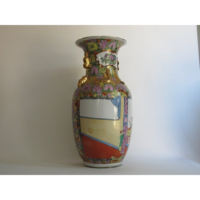 Chinese Gilded Floral Floor Vase - Image 5 of 10