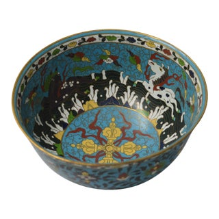 Qing Dynasty Chinese Cloisonne Enamel Bowl