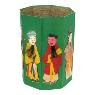 Green Silk & Paper Asian Chinese Folding Waste Paper Basket For Sale