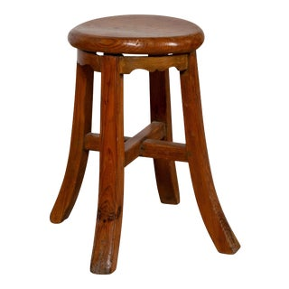 Chinese Antique Elmwood Stool with X-Form Cross Stretcher and Splaying Legs For Sale