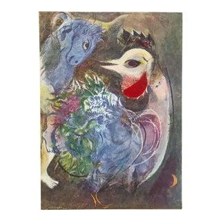 """Marc Chagall Vintage 1947 Rare Lmtd Edtn Lithograph Print """"Les Plumes en Fleurs"""" For Sale"""