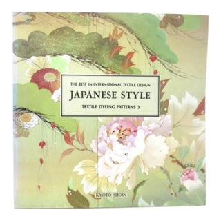 Japanese Style: Textile Dyeing Patterns Vol. No. 3 - 1990 - Paperback