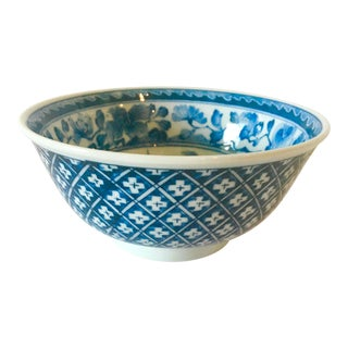 Mid-Century VIntage Japanese Blue and White Rice Bowl For Sale