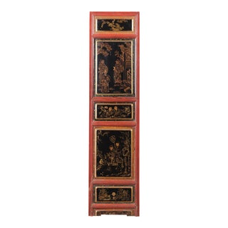 Tongzhi Era Gilded Gold Chinese Antique Wood Panel For Sale