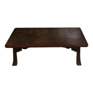 Late 19th C. Japanese Ajiro Table For Sale