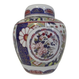 1970s Vintage Chinoiserie Ginger Jar For Sale
