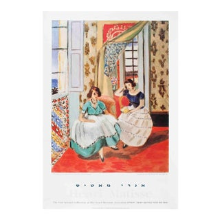 Henri Matisse-Two Girls in Nice-1993 Poster For Sale