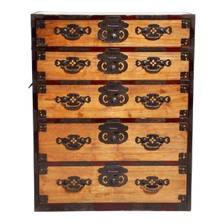Japanese Two Pc. Tansu Chest With Hand Forged Hardware For Sale