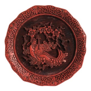 "Cinnabar ""Sense of Hearing"" Plaque For Sale"