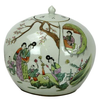 1980s Vintage Chinese Famille Rose Round Porcelain Vase