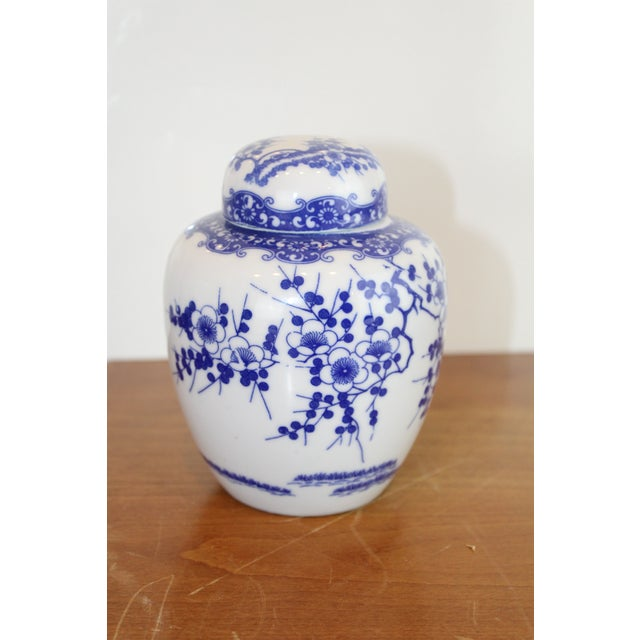 Vintage Chinese Ginger Jar For Sale In New York - Image 6 of 6