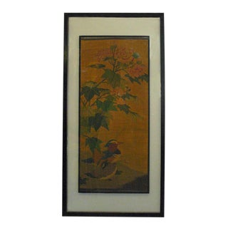 Vintage Chinese Kesi Tapestry Framed Two Sides Wall Art