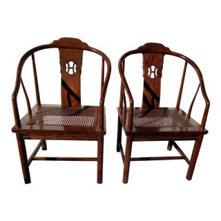 Henredon Asiam Elm Chairs - A Pair