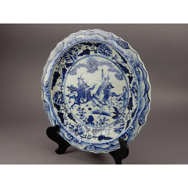 Qing Dynasty Antique Chinese Blue & White Center Bowl - Image 7 of 11