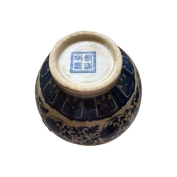 Blue & White Asian Floral Vase - Image 3 of 6
