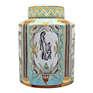 Huge Chinese Porcelain Ceramic Ginger Jar - Vintage Mid Century Modern Palm Beach Boho Chic Chinoiserie For Sale