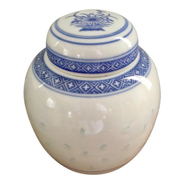 """Vintage Blue & White """"Rice Flower"""" Pattern Ginger Jar For Sale"""