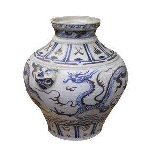 Chinese Blue White Red Porcelain Dragon Graphic Fat Body Vase Jar For Sale
