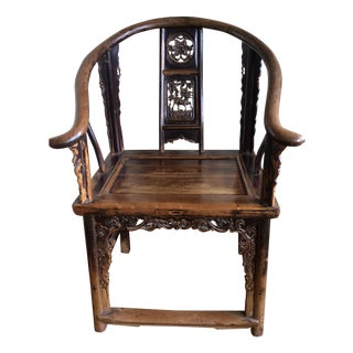 Antique Qing Dynasty Carved Elm Horseshoe Chair