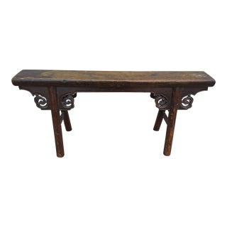 Antique 19th Century Elm Wood Chinese Reception Bench For Sale