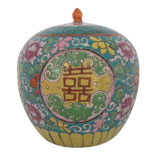 """Antique Chinese Double Happiness Ginger Jar 9"""""""