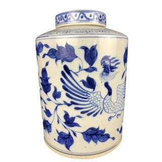 "Chinoiserie B & W Phoenix Porcelain Ginger Jar 11.75"" H For Sale"