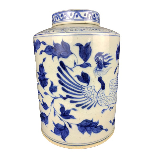 """Chinoiserie B & W Phoenix Porcelain Ginger Jar 11.75"""" H For Sale"""