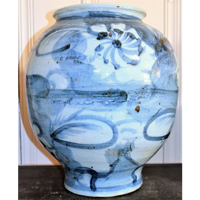 Chinoiserie Blue and White Abstract Lotus Vase For Sale - Image 4 of 6