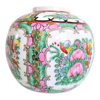 Round Vintage Asian Vase For Sale