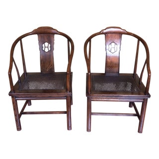 Henredon Asian Elm Caned Chairs Chinoiserie - a Pair
