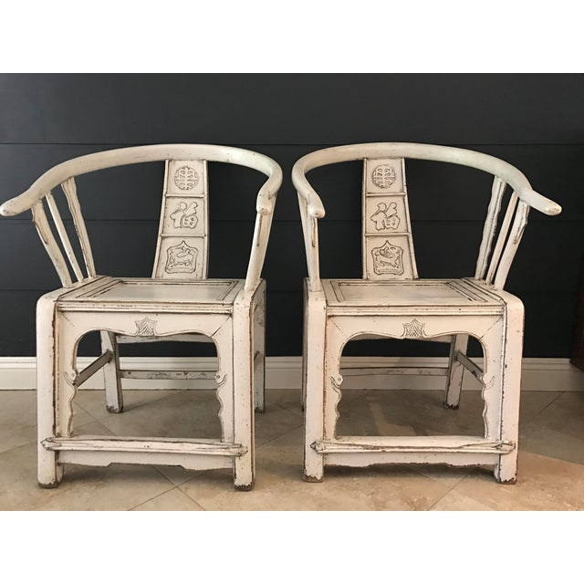 White Ming Side Chairs - A Pair - Image 8 of 8