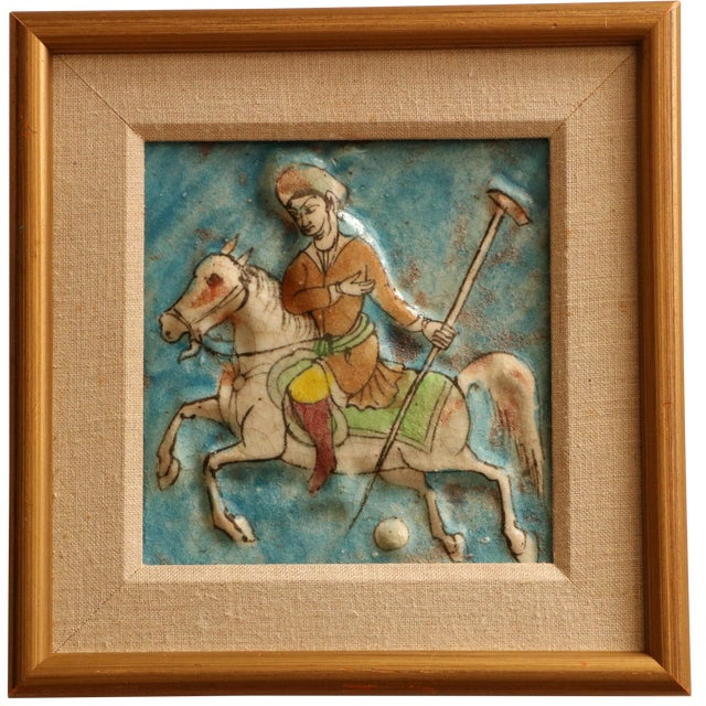 Persian Qajar Tile in Frame For Sale