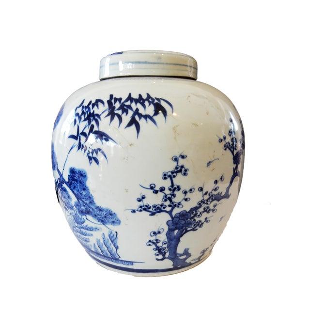 LG Blue and White Porcelain Ginger Jar - Image 3 of 10