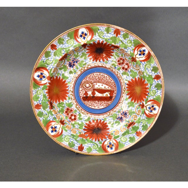 "Paper Chamberlain Worcester Porcelain ""Crazy Cow"" Pattern Plates, Circa 1815-20 - Set of 6 For Sale - Image 7 of 9"