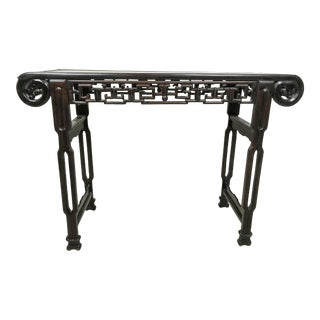 Early 20th-C. Asian Teak Console Table For Sale
