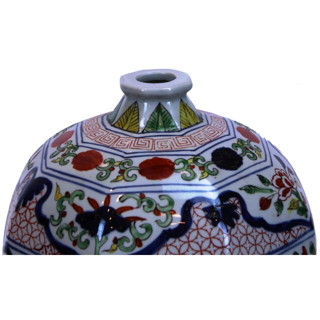Pasargad N Y Traditional Chinese Vase For Sale - Image 4 of 6