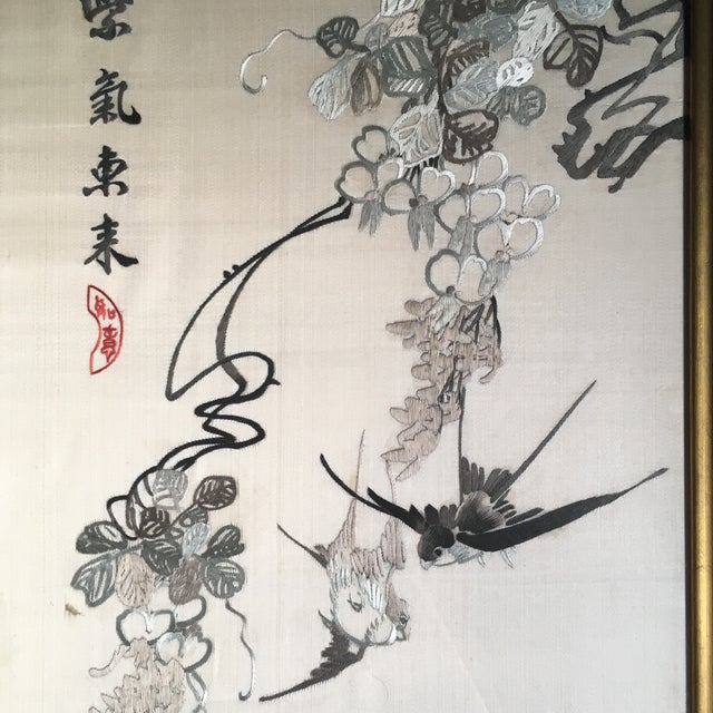 Vintage Framed Chinese Silk Embroidery - Image 7 of 11