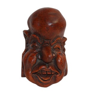 Chinese Bamboo Carved Happy Man Face Display For Sale