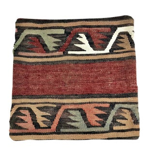Vintage Kilim Rug Pillow Cover For Sale