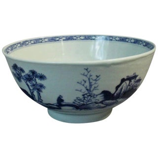 Qianglong Fine Porcelain Bowl For Sale