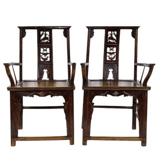 Antique Qing Dynasty Style Official's Hat Armchairs - a Pair For Sale