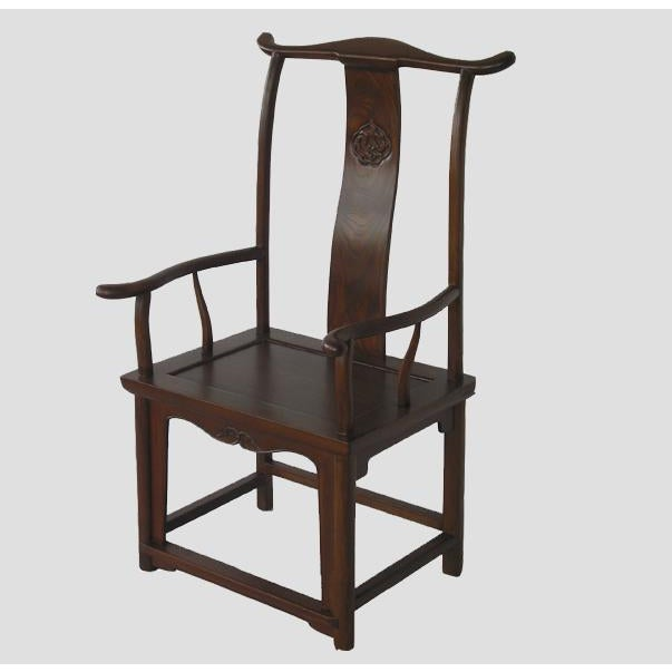 "his High Yokeback Armchair is a reproduction of a classical Chinese armchair called ""Officials Hat Chair"" designed with..."