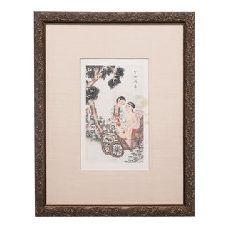 Framed Chinese Qing Erotic Album Leaf For Sale